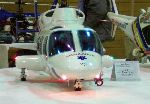 The winning machine Vario Bell 222