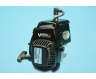 Petrol engine G240, 23cc